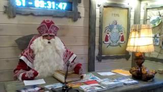 27 ноября Дед Мороз из Великого Устюга привезет свое волшебное шоу