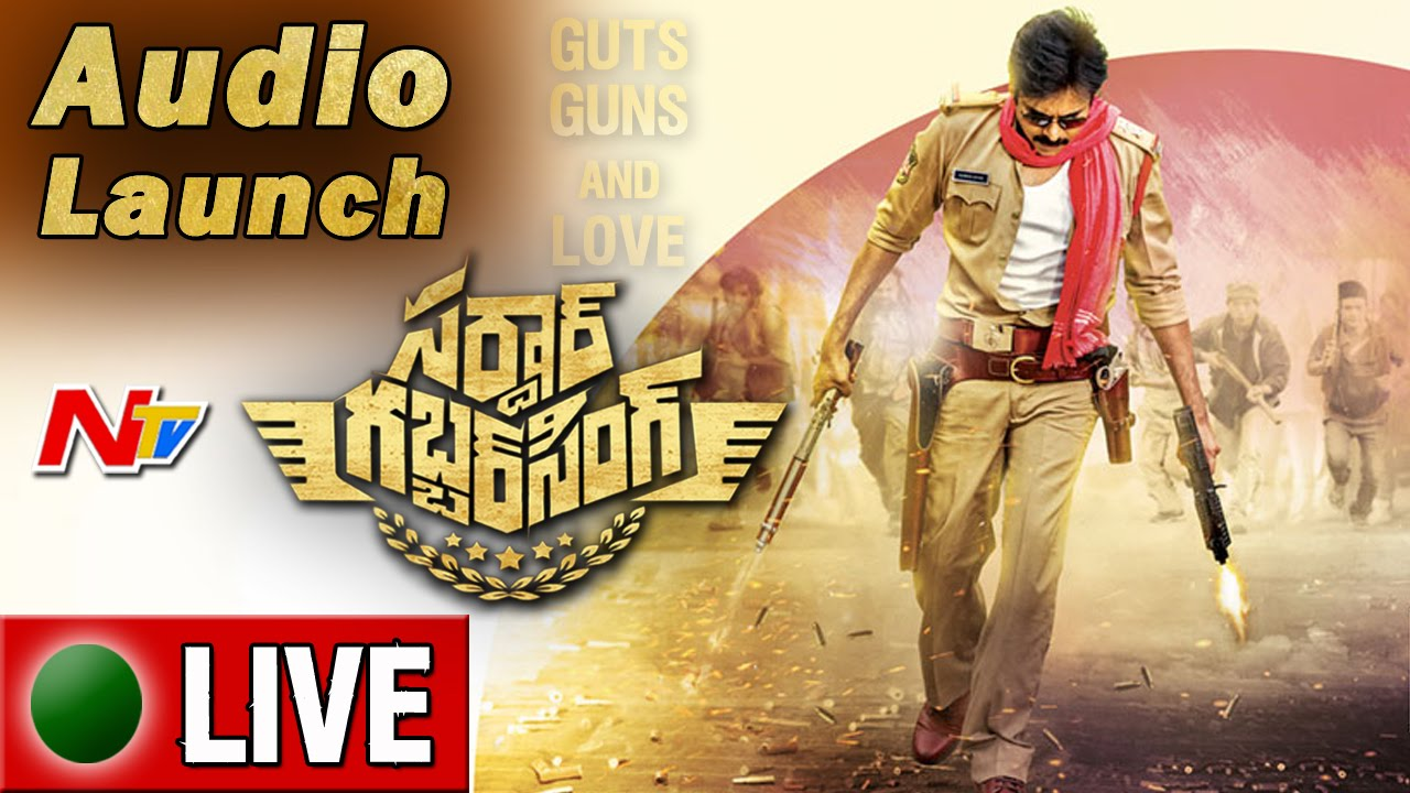 Gabbar Singh marathi movie full download