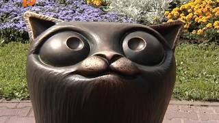 видео Городская благотворительная акция «День Кота»