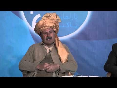 PEOPLE'S VOICE: Paktia Residents Share Their Challenges /بازجویی مشکلات پکتیا از زبان باشندهگان آن