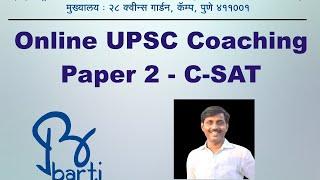 UPSC - C-SAT - Boat and Stream By Prof. Santosh Wattamwar Sir