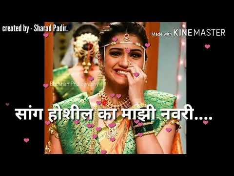 Hoshil Ka Karbhari Marathi Love 💑 STATUS Ishqachi Nauka