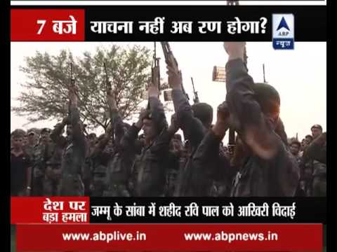 Uri attack: Martyred Havildar Ravi Paul paid homage