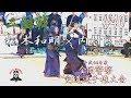 #40【2回戦】松本和明・香川×内村良一・警視庁【平成30年度全国警察剣道選手権大会】National Police Kendo Championship Tournament
