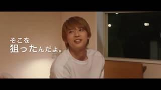吉沢亮の料理姿やばっ!『ママレード・ボーイ』特別映像 吉沢亮 検索動画 21
