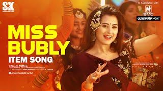 Miss Bubly Item Song - Bir HD.mp4