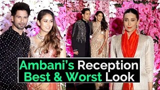 Akash-Shloka Reception: Celebs look at Akash Ambani & Shloka Mehta Reception