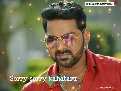 Sorry Sorry Status Lyrics || Pawan Singh || Kajal Raghwani