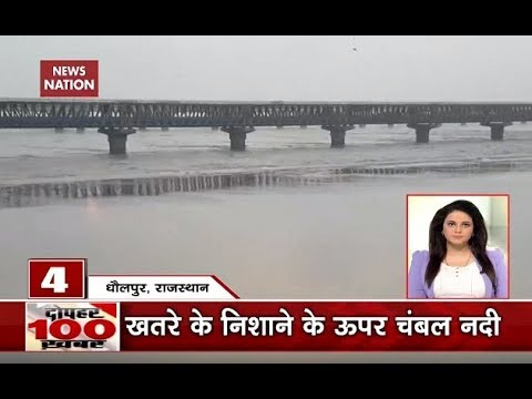 Dopahar 100 Khabar: Here Are The Top News Stories Of The Day
