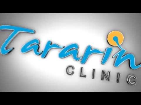 ธารารินคลินิก (Tararin Clinic) คลินิกความงาม ขอนแก่น มหาสารคาม ร้อยเอ็ด สุรินทร์