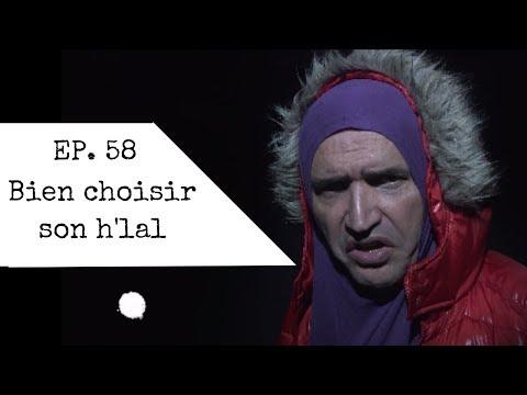 [EP. 58] Bien choisir son h'lal - MQVB