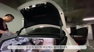 벤츠 E300 W213 전동트렁크 분당구 출장장착 -B…