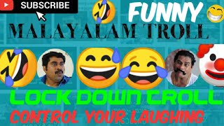 🤣😆watch and enjoy this funny lockdown troll  (movie cut ) malayalam, the condition of malayalees