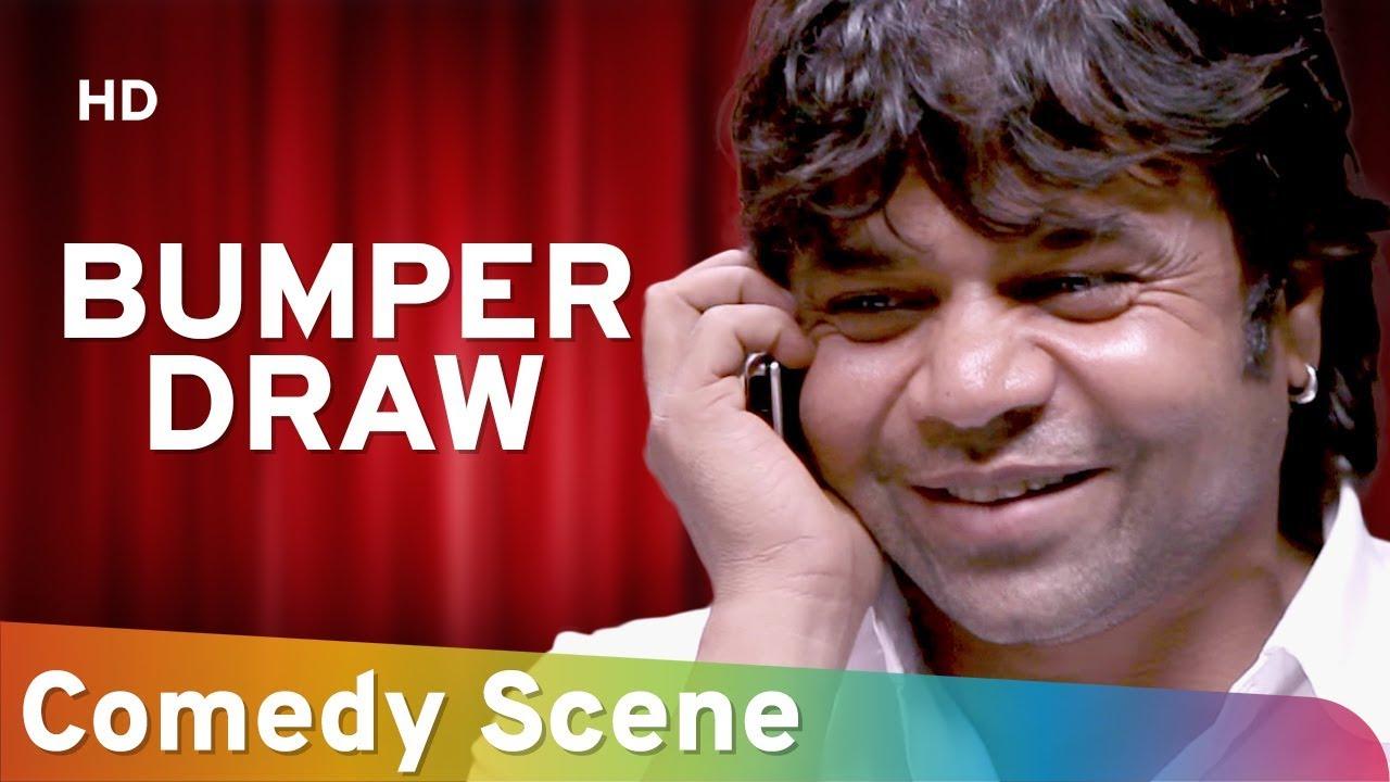 Download Bumper Draw - Best Of Rajpal Yadav Comedy Scene - (राजपाल यादव कॉमेडी) - Shemaroo Bollywood Comedy