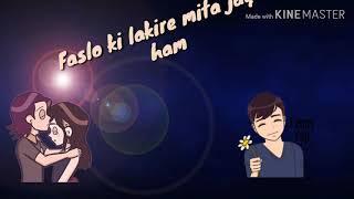 Choom loon lab tere 😃😃 status song 😃😃
