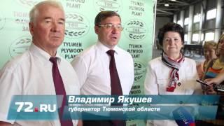 Фанерный завод(, 2013-07-31T05:13:47.000Z)