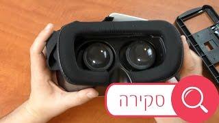 סקירה -  AliExpress  - משקפי VR BOX