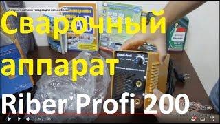 видео Сварочный аппарат KEMPI – обзор моделей Минарк, инвертор, цены, где купить