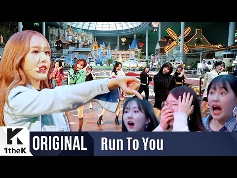 RUN TO YOU(런투유): GFRIEND(여자친구) _ Time for the moon night(밤)
