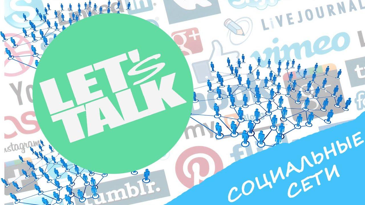 Купить ссылки социальные сети