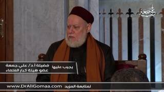 علي جمعة: لا يجوز بناء المسجد للتضييق على الجار