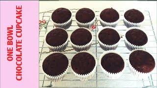 Easy one bowl chocolate cupcake recipe/chocolate cupcake recipe /how to make chocolate cupcake