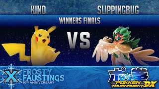 FFX - POKKEN DX WINNERS FINALS - Elevate | Kino (Pikachu) vs slippingbug (Decidueye)