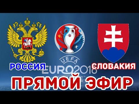 Eurosport смотреть онлайн прямой эфир