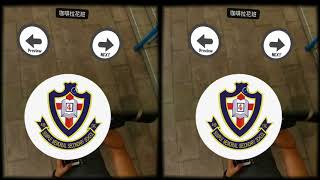 Publication Date: 2017-11-30 | Video Title: 【AR2VR - 互動式導覽眼鏡APP】香港-深培中學-特色