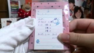 メール→mash10102004@yahoo.co.jp LINE→tegomayu カカオ→tegomayu0704 ...