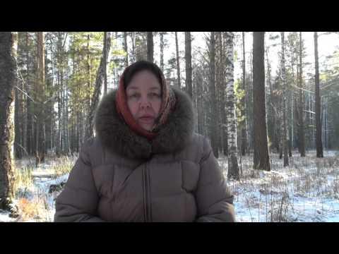 БАЛЬЗАМ от ПСОРИАЗА || Солидольно-живичный бальзам для лечения кожных заболеваний