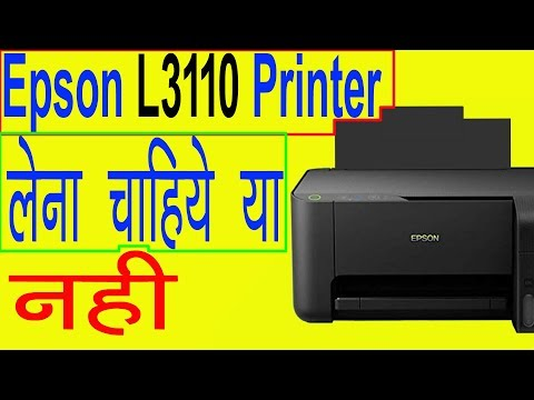 Repeat Epson L3110 Printer,best printer 2019,color printer,best
