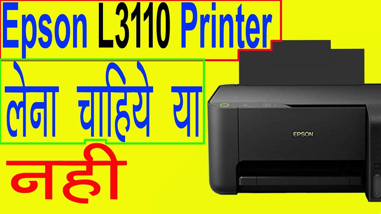 Epson l3110 printer full specification