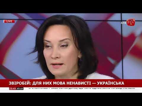 Українці мають бути агресивними, бо нашу державу і націю знищують - М. Звіробій