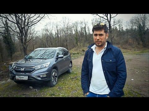 Honda CR-V(2015) Тест-драйв.Anton Avtoman.
