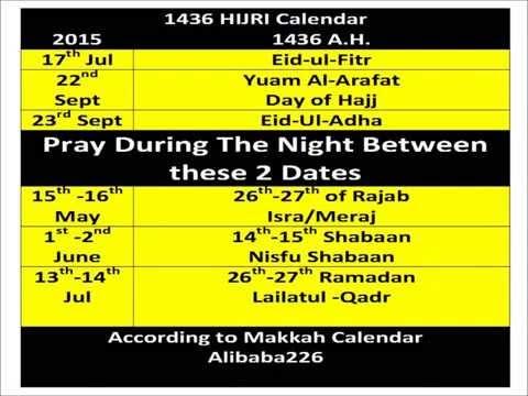 HIJRI 1436   A.H. Pocket Calendar (2014-2015 C.E.)