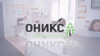 видео bravo двери официальный сайт