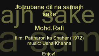 PATTHARON KA SHEHAR (1972) Jo zubane dil na Mohd.Rafi