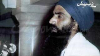 Sher marna ( tribute to sant bhindranwale )
