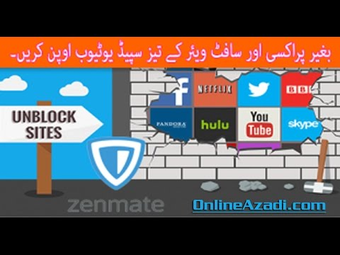 How To Open Youtube In Pakistan