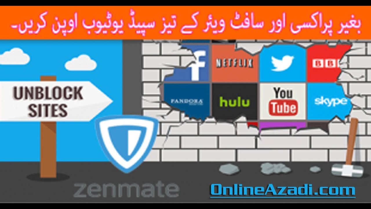 How to Open Youtube in Pakistan without using any software Video Tutorial  in urdu/hindi