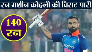 india vs west indies 2018 highlights