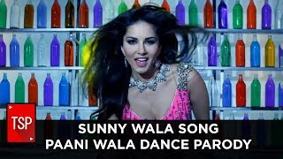 ScreenPatti || Sunny Wala Song | Paani Wala Dance Parody