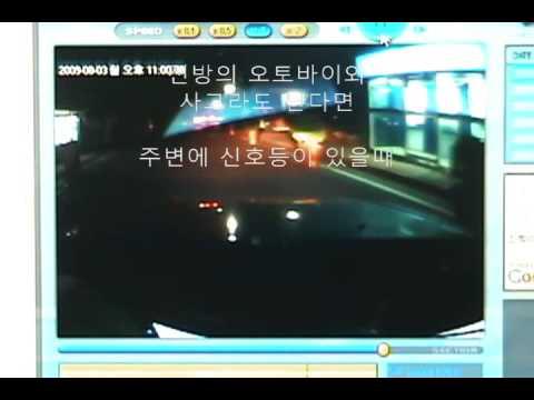 아몬 SIV 블랙박스, 야간주행 테스트,SIV-S7 Car Blackbox,Night Drive