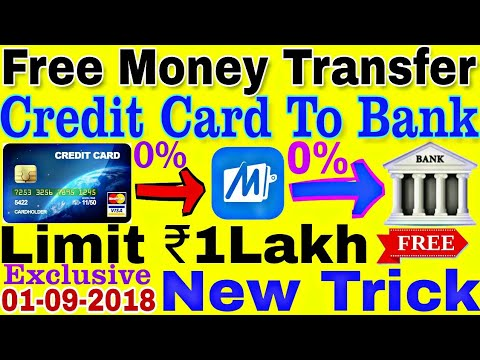 How To Transfer Money Credit Card Any Bank Account Free In Hindi Latest Trick 100 Working Proof