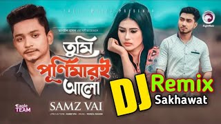 Tumi Purnimari Alo DJ Song _ Samz Vai _ Bangla New DJ Song _ বাংলা গান _ Dj Sakhawat 2019