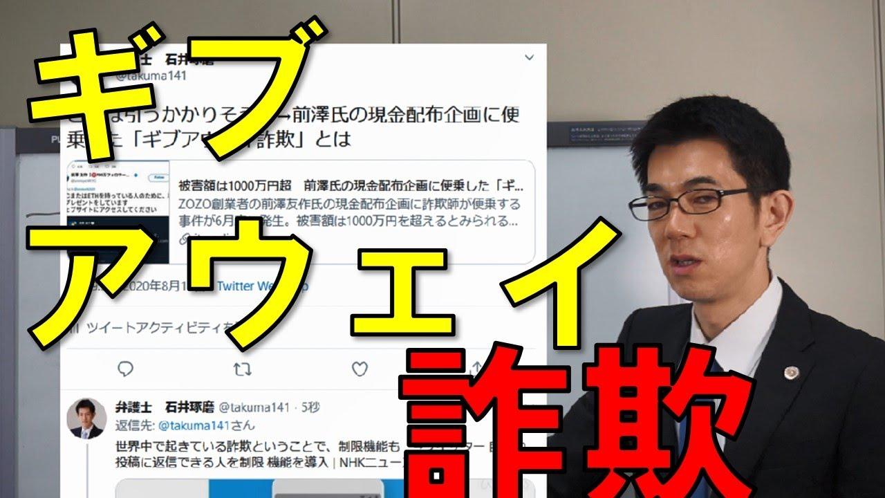 前澤友作氏:暗号資産交換業大手の幹部らと「電子決済関連の新事業」立ち上げへ   仮想通貨ニュースメディア ビットタイムズ