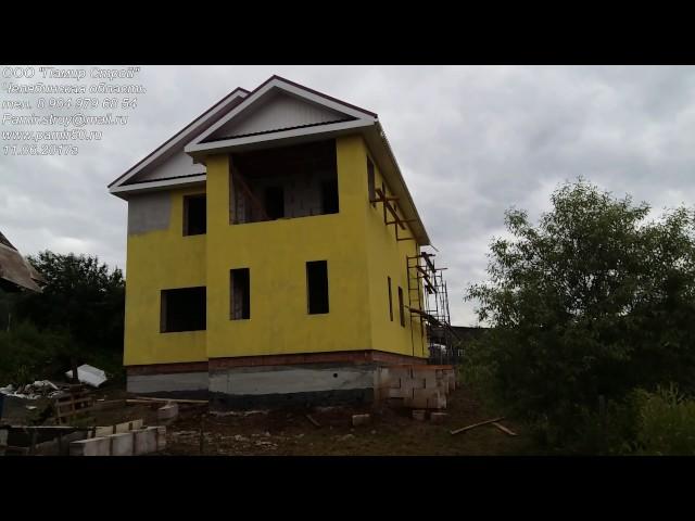 Мокрый Фасад. Фасадные работы. Утепление дома. Декоративная штукатурка Короед.