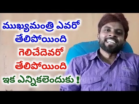 Astrologers decide the Winners in AP Election's | Cbn | Ys jagan| Pawan kalyan | Ameer | Yuva tv