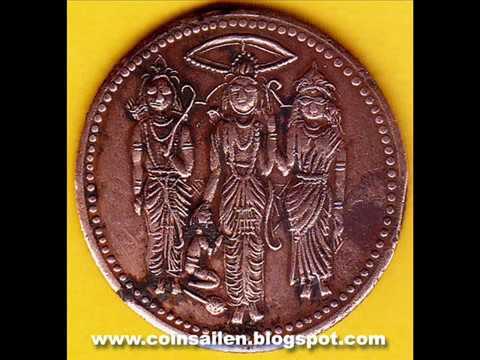 very-very-rare-ram-darbar-coins.